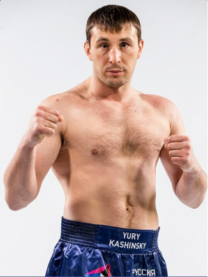 YURY KASHINSKY