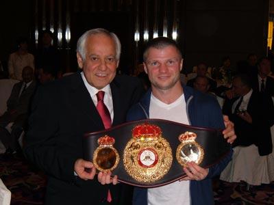 86th WBA Annual Convention, Chengdu, China