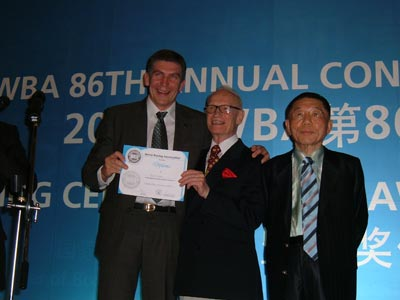 86th Annual Convention, Chengdu, China