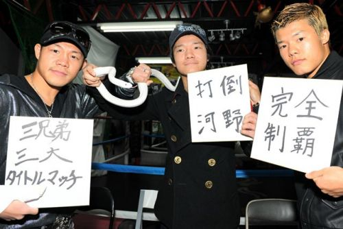 Kameda Bros take aim at world title triple