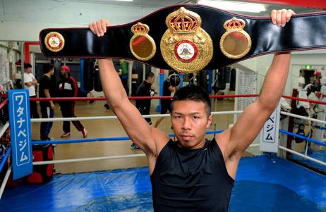 Uchiyama retiene cinturón y Japón gana dos nuevos campeones