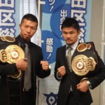 Uchiyama, Kono to defend against venezuelans