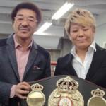 YAMAGUCHI TO DEFEND WBA FEMALE 115LB BELT AGAINST ITALIAN PIAZZA
