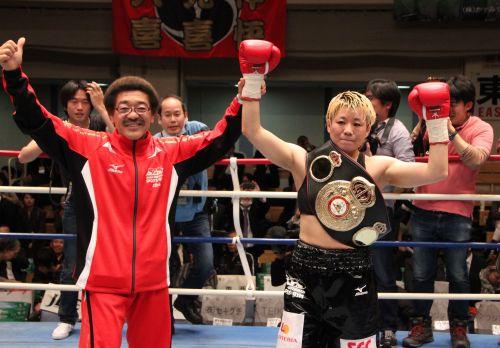 Yamaguchi vs Bermúdez announced in Japan
