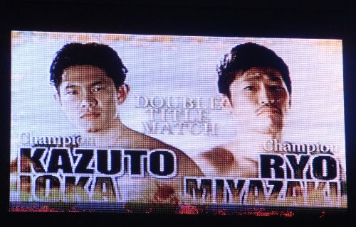 Ioka retains and Miyasaki is absolute champion