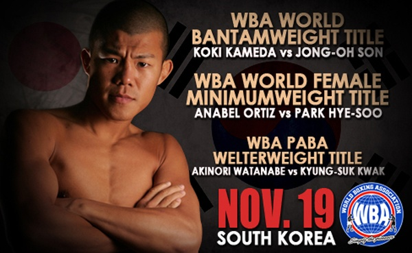 WBA Bantam Weight Title Match at Jeju, Korea – Koki Kameda vs Jong-Oh Son