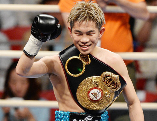 Kazuto Ioka relinquished his 108-pound belt