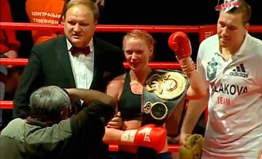 Svetlana Kulakova retains Interim WBA Female Light Welterweight Title