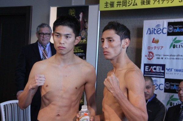 Kasuto Ioka vs Felix Alvarado weigh-in