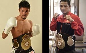 Kaovichit vs Kono will fight on March 26
