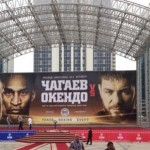 Fres Oquendo - Ruslan Chagaev weigh-in