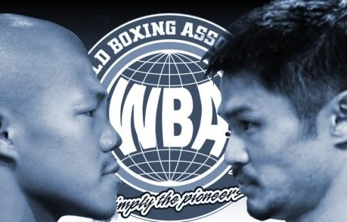 Kono-Kameda WBA purse bid
