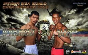Freshmart Defends WBA Title July 2
