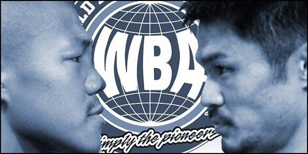 Kohei Kono vs. Koki Kameda Preview
