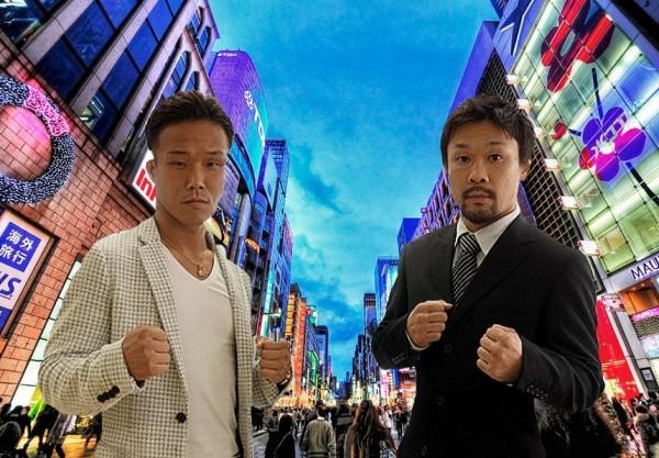 Hosono vs. Shimoda for Japanese Featherweight Crown