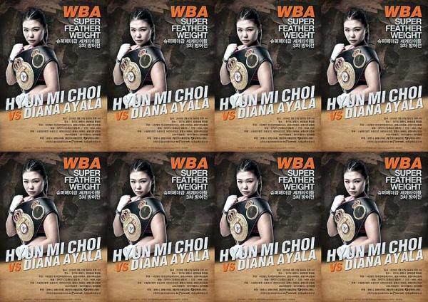 Hyun-Mi Choi Defends WBA Title
