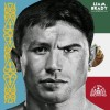 """The WBA will not interfere in the Golovkin-Canelo negotiations,"" WBA president Gilberto Jesus Mendoza recently said."