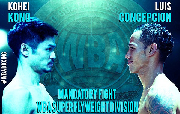 The managers and promoters of Kohei Kono and Luis Concepcion have 30 days to reach an agreement. (Photo: Courtesy)