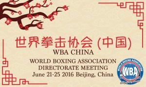 WBA Directory Meet in China in June