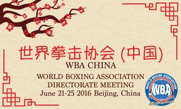Directorio de la AMB se reunirá en China en junio