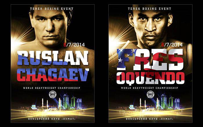 Chagaev Stripped of WBA Heavyweight Title