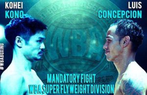 If and when Kono drops his guard, expect Concepcion to make his move.