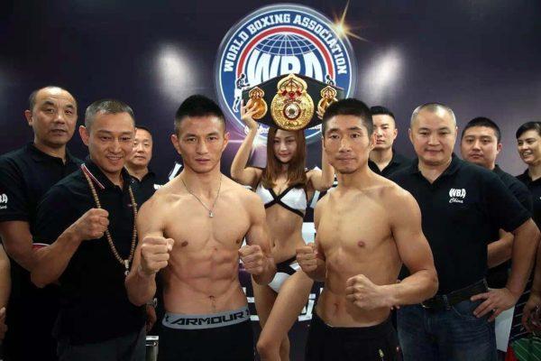 Good Vibrations: WBA-China Awakens