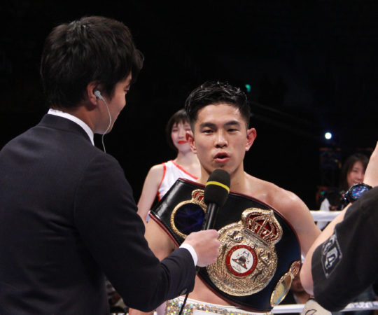 WBA Flyweight title now vacant