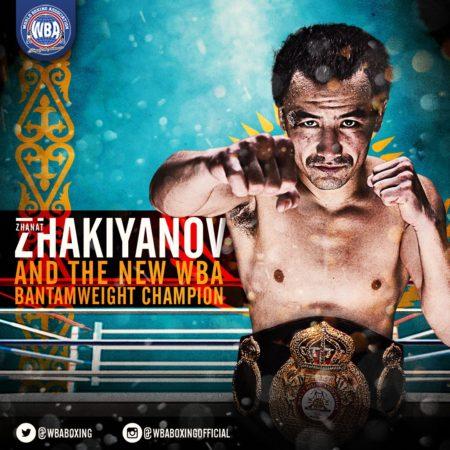 Zhakiyanov destronó a Rau'shee Warren