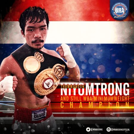 Niyomtrong retained his WBA title via KO
