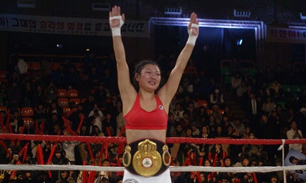 Hyun Mi Choi Campeona Súper Pluma AMB.