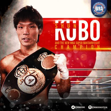 Kubo, new WBA Super Bantamweight Champion