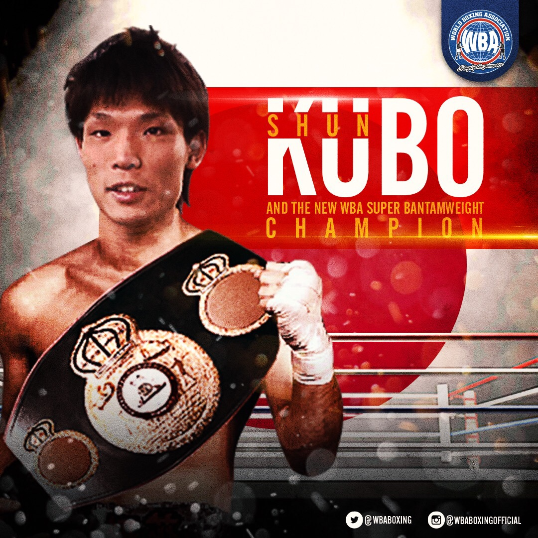 Kubo, nuevo campeón súper gallo AMB