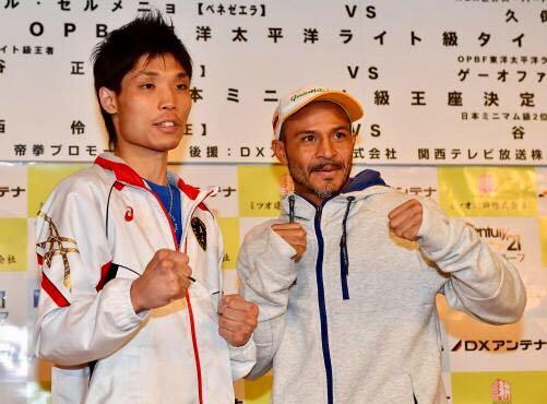 Cermeno and Kubo face to face in Osaka
