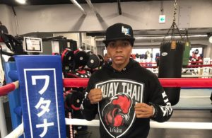 Barrera arrived in Japan