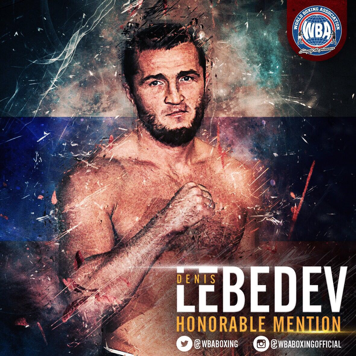 Denis Lebedev WBA Cruiserweight Super Champion