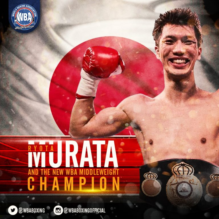 Murata stops N'Dam in Tokyo to win WBA title.