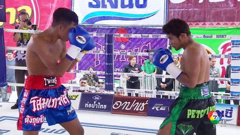 WBA orders fight between Dalakian and Thaiyen.