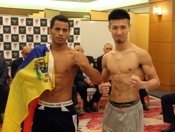 Konishi and Cañizales made weight.