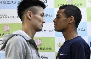 Cañizales y Konishi pasan reconocimiento médico.