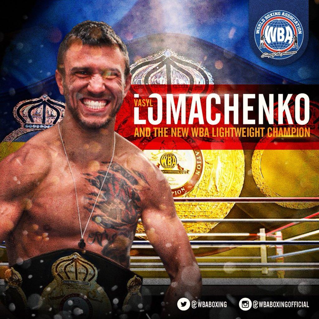 Vasyl Lomachenko WBA Lightweight Super Champion