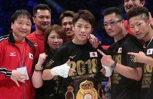 Naoya InoueWBA Bantamweight WorldChampion