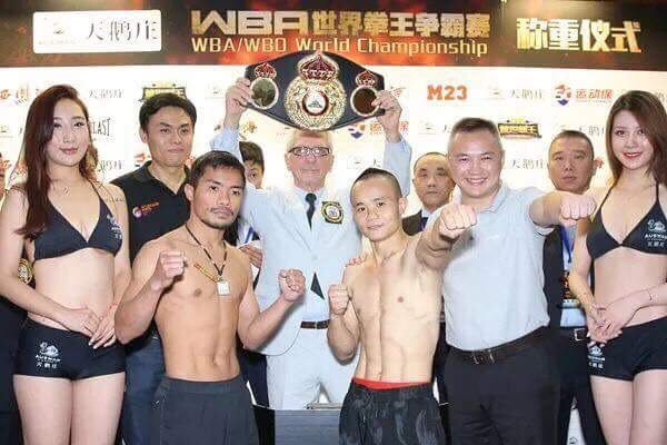 Niyomtrong and Xiong Make Weight For Minimumweight Clash