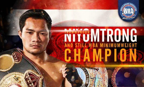 Knockout CP Freshmart Retains WBA Minimumweight Belt