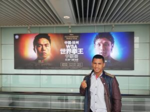 Carlos Canizales appears in China for his defense on May 26th