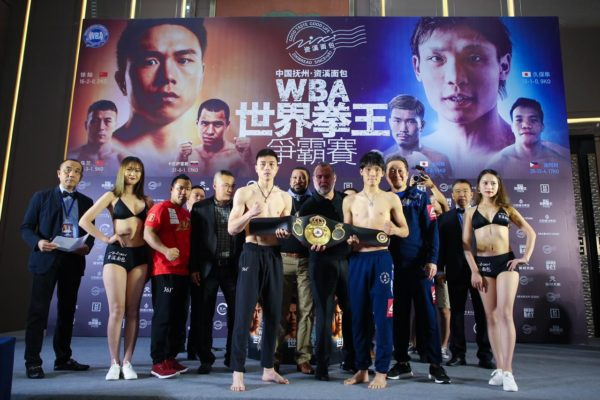 Weight in Xu 125.51 vs Kubo 125.4