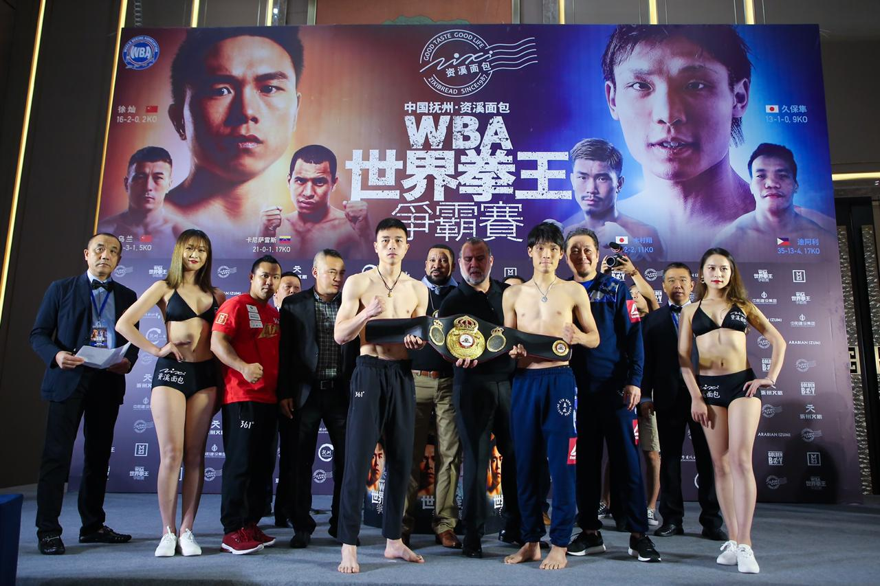 Weight in Xu 125.51 vs Kubo 125.4