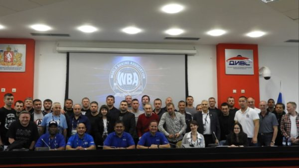 The WBA held its second Judges and Referees seminar with more than a hundred participants