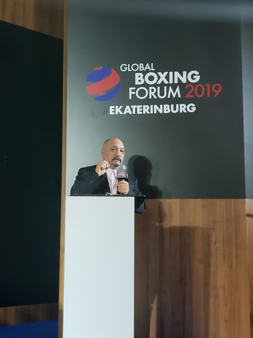 El proyecto WBA Academy fue presentado en Ekaterimburgo