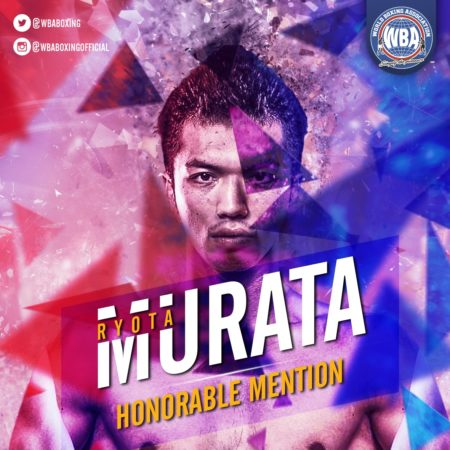 Ryota Murata– WBA Honorable Mention July 2019